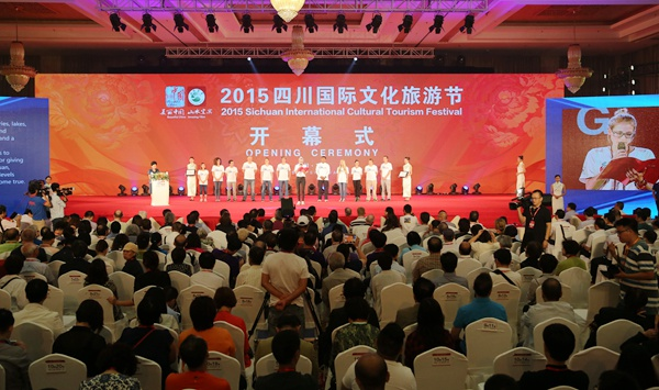 Sichuan International Culture & Tourism Festival