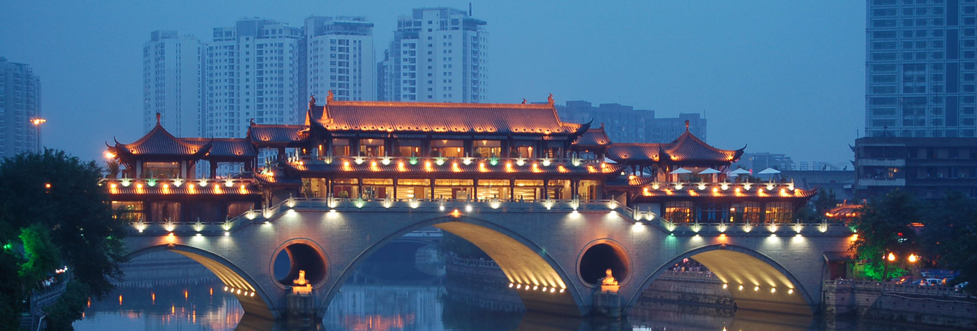 Chengdu Travel
