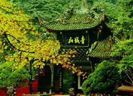 Sichuan Travel Guide